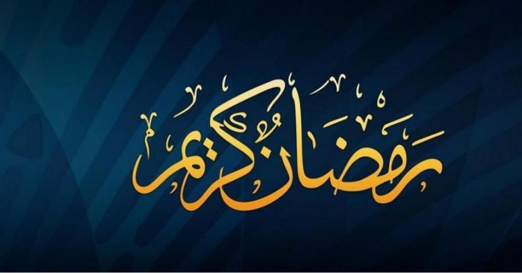 كل عام وانتم بخير رمضان 2019 سوالف سوفت