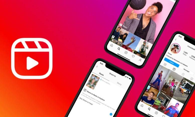 كيف تستخدم Instagram Reels للتسويق لمنتجك