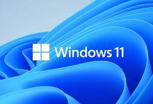 متطلبات تثبيت وتشغيل الويندوز 11