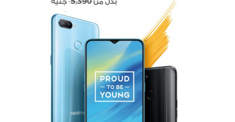 هاتف Realme 2 Pro متاح في مصر الآن بسعر 4990 جنيه