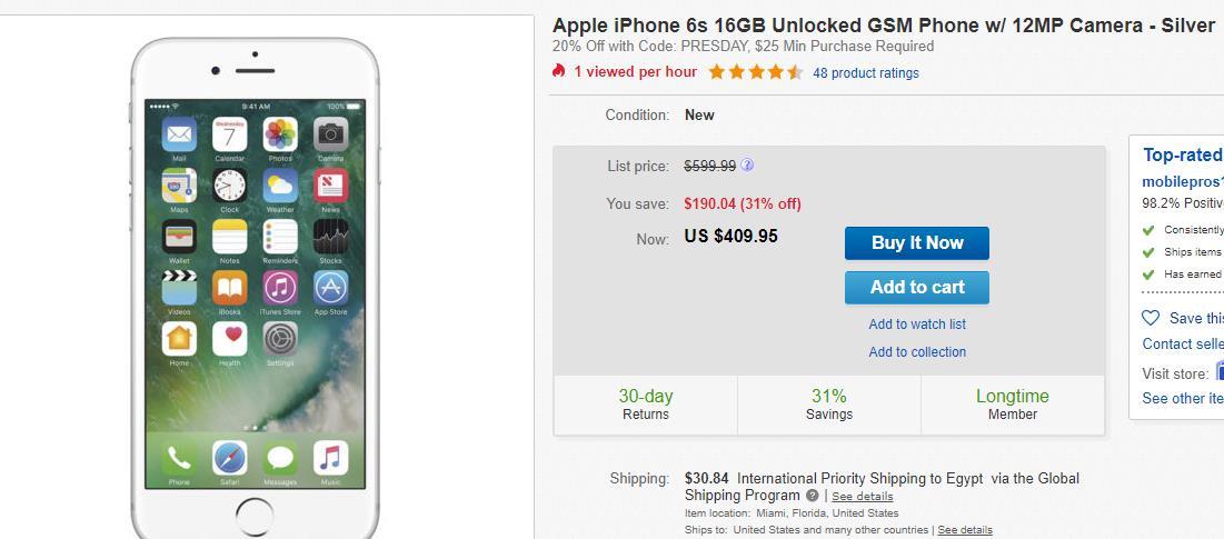 وفّر 190 دولار ايفون 6 اس 16 جيجا فضي متاح الان على Ebay بسعر 410 دولار