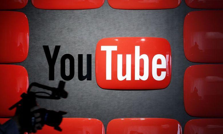 يوتيوب تخفض جودة البث الافتراضي الى 480p لكل العالم