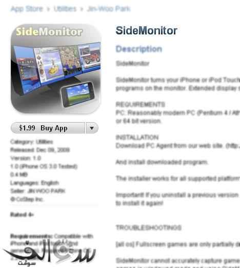 sidemonitor-app-buy