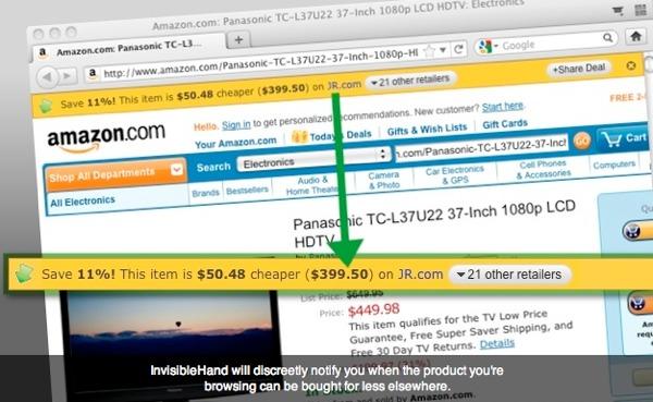 InvisibleHand إضافة مهمة لمعتادي التسوق من الانترنت 1