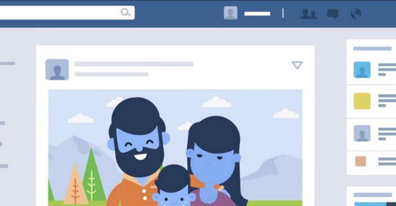 لا تفرط في رفع صور اطفالك الى العامة على شبكة الفيس بوك 9