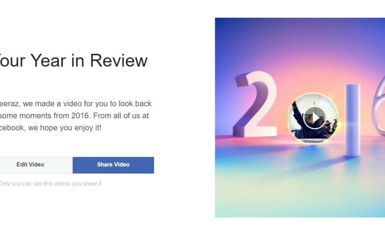 فيس بوك تطلق (فيديو العام) لمستخدميها 1