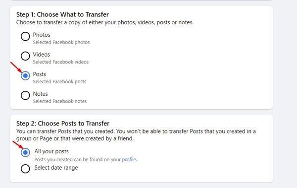 منشورات فيس بوك - كيف تقوم بتحويلها الى مستندات جوجل او ووردبريس 6