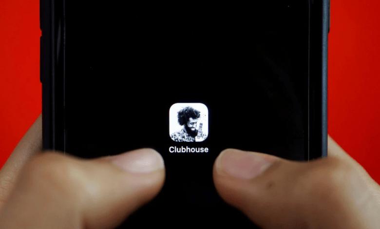 Clubhouse تطلق رسميا نسخة الاندرويد - لكنه غير متاح للجميع بعد