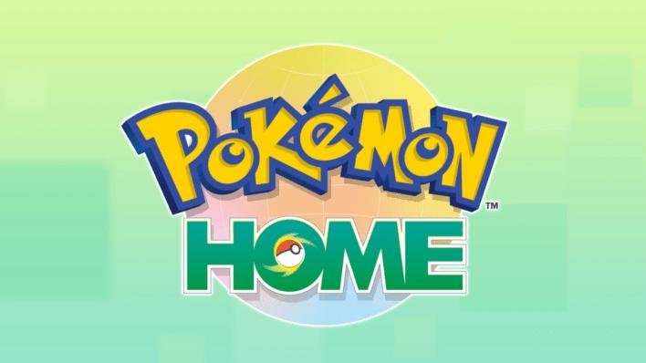 Pokemon Home يسقط الدعم قريبا عن هواتف الايفون والاندرويد القديمة