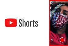 Shorts يوتيوب متاحه الان على نطاق عالمي