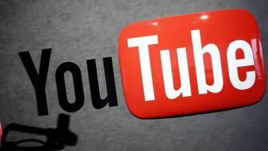YouTube يستعد لتطبيق قانون الضرائب الجديد على منشئي المحتوى
