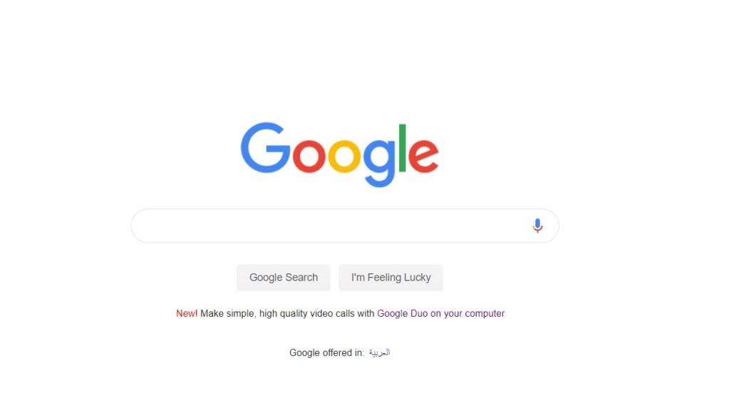 هل تعلم ؟ يمكنك اجراء مكالمات فيديو Google Duo من خلال المتصفح 1