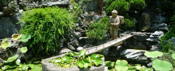 budda garden