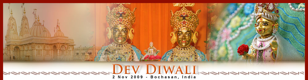 News Of BAPS Dev Diwali Celebration Bochasan India