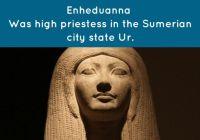 পৃথিবীর প্রথম কবি ও কবিতা, এই পোস্টে বিস্তারিত রয়েছে ৪০০০ বছর আগের অবাক ইতিহাস