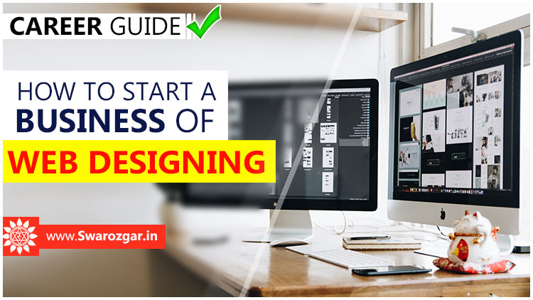How to start a business of web designing in india