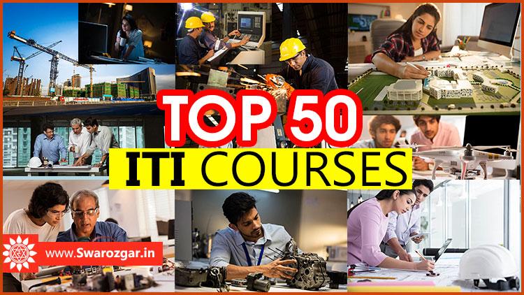 iti-courses-in-india