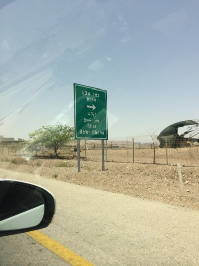 Driving Towards Eilat