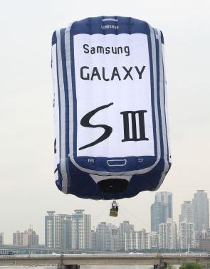 Samsung Galaxy S3 promo (ballong)