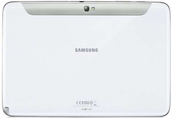 Samsung prezentirao novi Samsung Galaxy Note 10.1