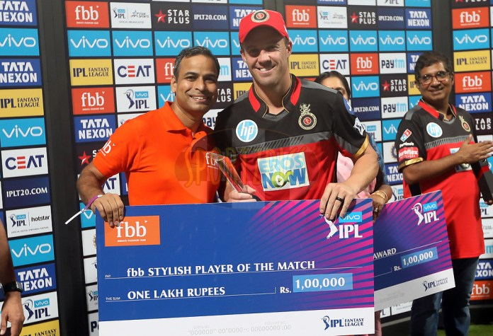AB De Villiers receiving Man of the Match award in IPL, AB De Villiers Man of the Match in IPL, most man of the match in ipl, most man of the match in ipl by Indian, most man of the match in ipl 2019, , most man of the match in ipl, most man of the match in ipl by Indian, most man of the match in ipl 2020 list, , most man of the match in ipl, most man of the match in ipl by Indian, most man of the match in ipl all time, , most man of the match in ipl, most man of the match in ipl by Indian, most man of the match in ipl in one season