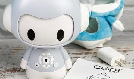 Codi Robot Smart Toy Giveaway