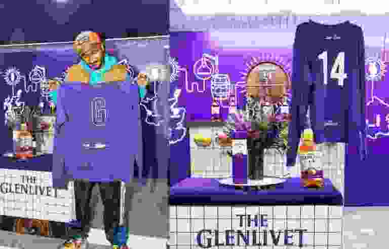 Glenlivet Don C Sweater Sweepstakes - Win Prize