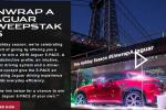 The Unwrap A Jaguar Sweepstakes - Win Car