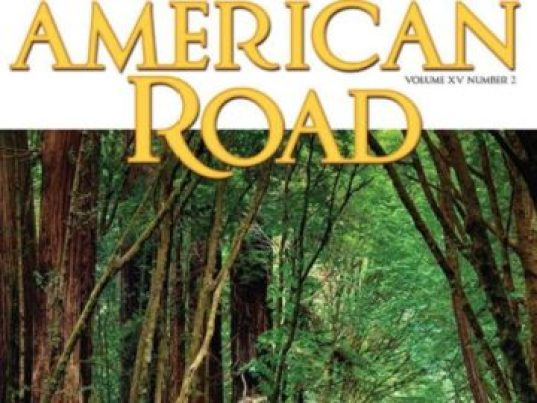 American Road Magazine Sweepstakes - Win Gift Card
