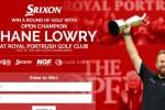 Golfballs.com Shane Lowry Sweepstakes