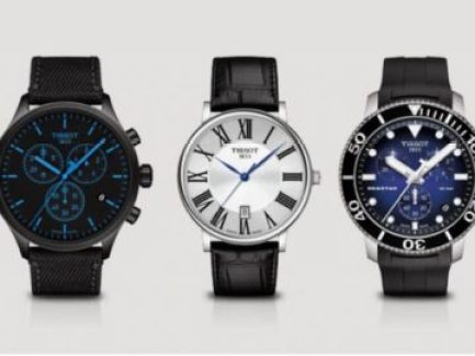 Tissot Fathers Day Sweepstakes