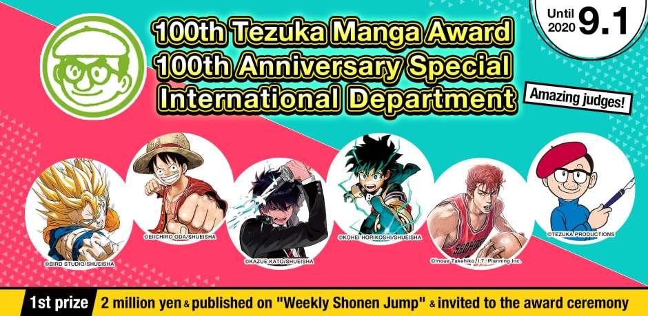 Jump Tezuka Manga 100th Anniversary Contest