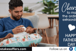 Boppy Fathers Day Giveaway