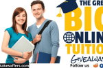 Great Big Online Tuition Giveaway