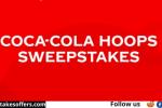 Coca Cola Hoops Sweepstakes