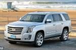 Omaze Cadillac Escalade Sweepstakes