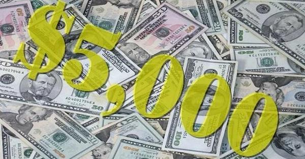 PrizeGrab $5,000 Cash Giveaway 2020