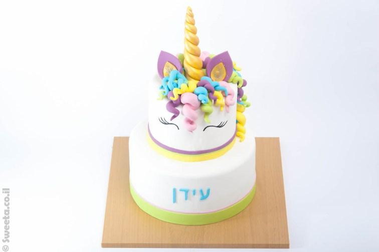 עוגת יוניקורן חד קרן מבצק סוכר