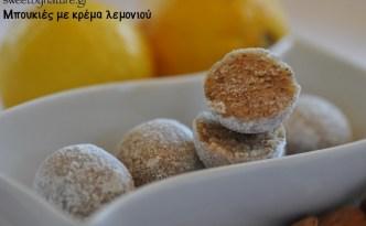 Μπουκιές με κρέμα λεμονιού_bites