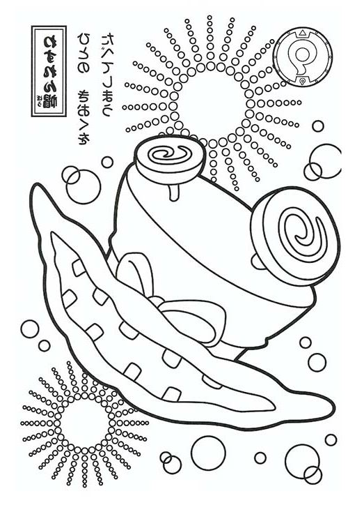 Coloriage Yo Kai Yokai Watch Hapierre Dessin Free Coloring Pages