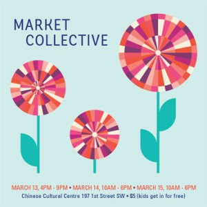Upcoming Markets Featuring Sweet Living Company
