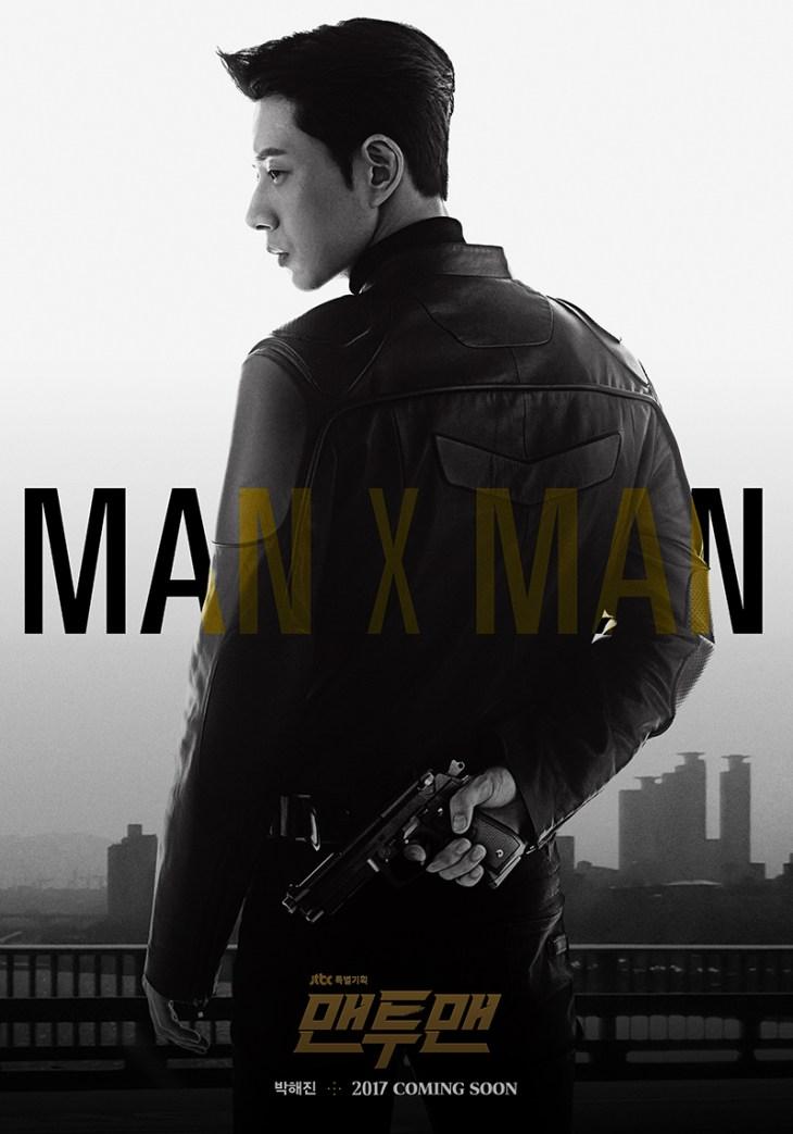 الحلقة 16 و الاخيرة من دراما Man To Man / رجُل لرجُل