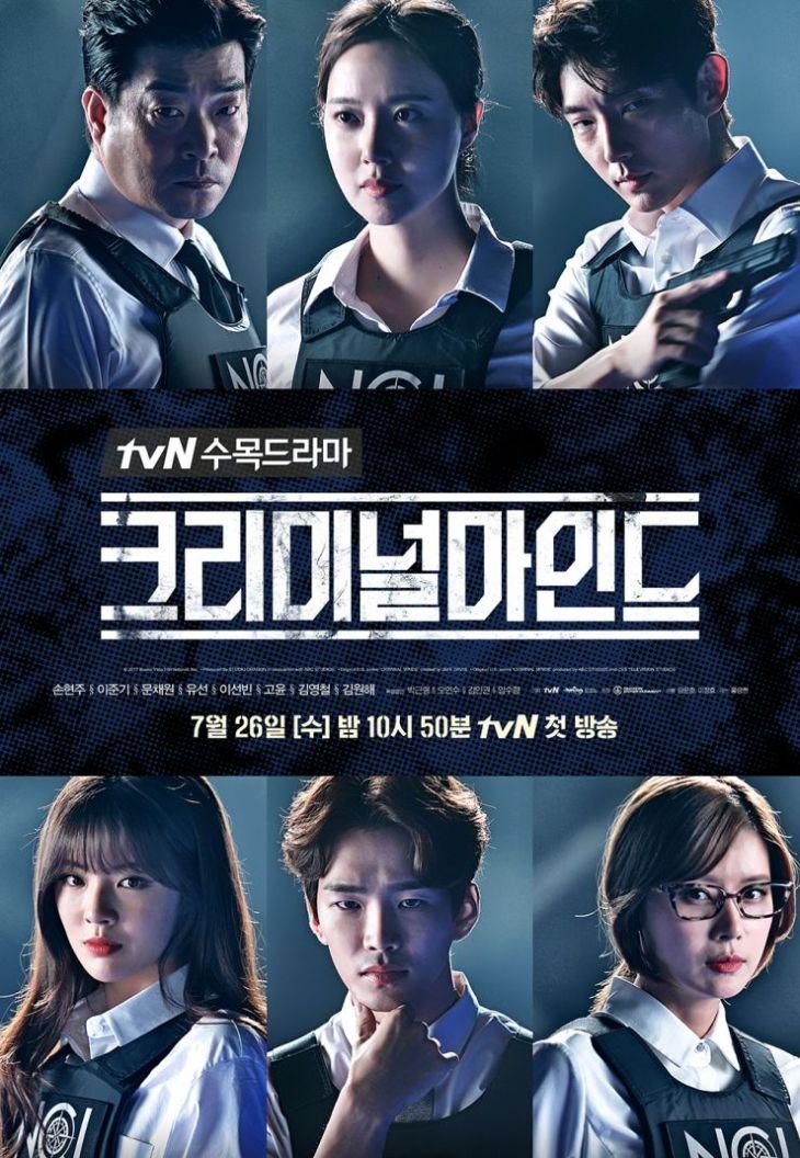 الدراما الكورية :  Criminal Minds / عقول إجرامية