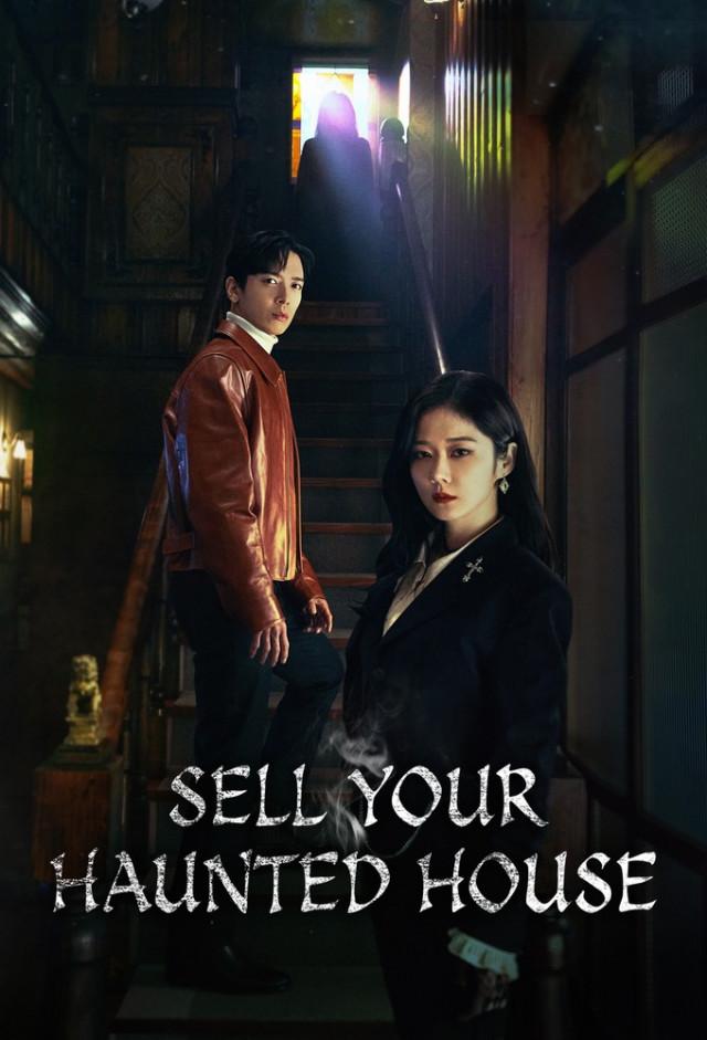 الحلقة 9  بــ Sell Your Haunted Houseــع منزلك المسكون