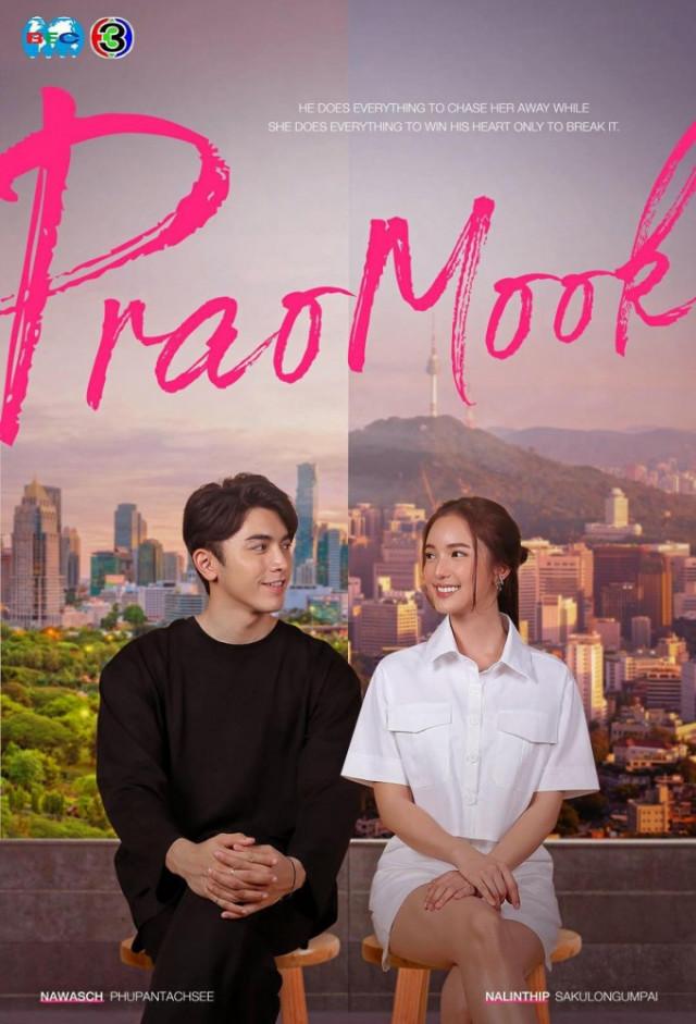 الحلقة 14 Praomook \براموك