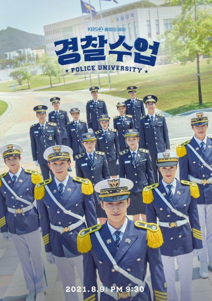 الدراما الكورية : كُلية الشـ  Police University ـرطة