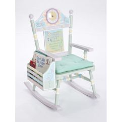 Chair For Toddler Girl Bathroom Vanity Stools Or Chairs Time To Read Rocking By Levels Of Discovery