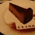 SEINA CAFE『ショコラチーズケーキ』