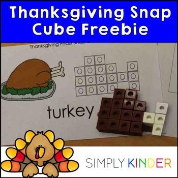 Snap Cube Center - Thanksgiving Freebie
