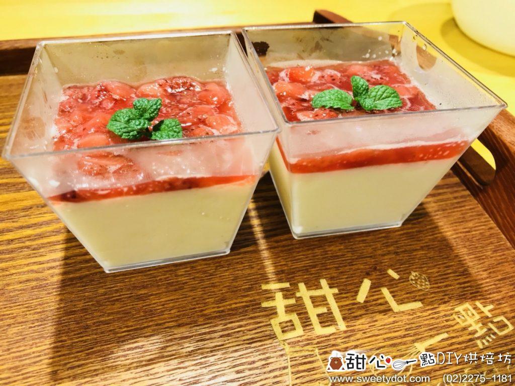 菜單 草莓奶酪   甜心一點DIY烘焙坊